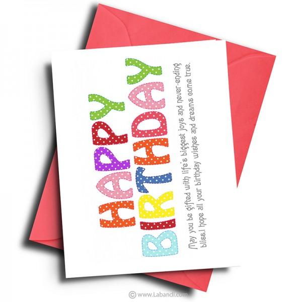 Birthday Card 13
