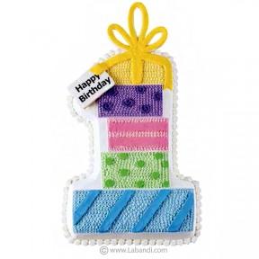 Happy 1st Birthday Cake -...