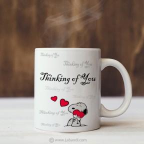 Romance Mug - 10
