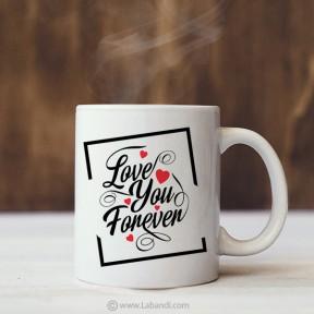 Romance Mug - 14