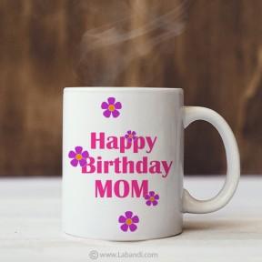 Mug For Mom - 04