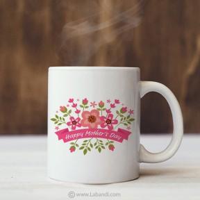 Mug For Mom - 11