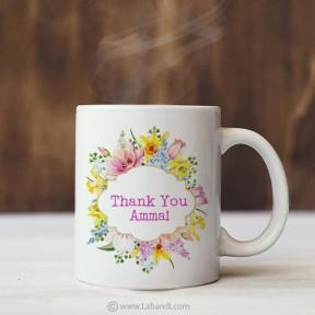 Mug For Mom - 14