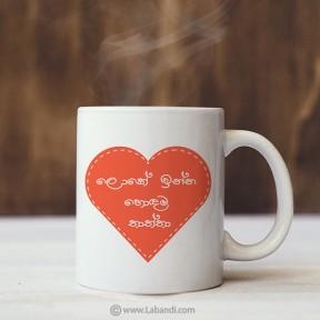 Mug For Dad - 10