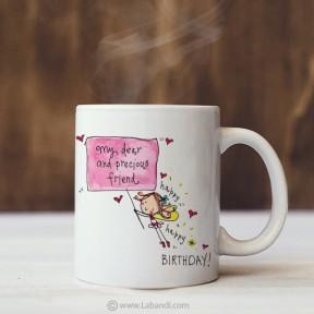 Birthday Mug - 07