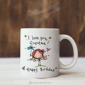 Birthday Mug - 09