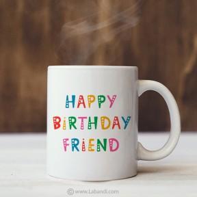 Birthday Mug - 10