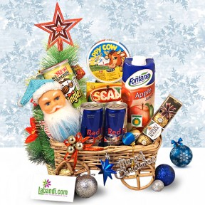 Christmas Boost Gift Hamper
