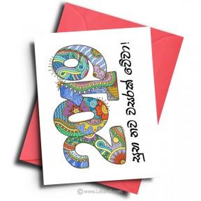 New Year Card 01