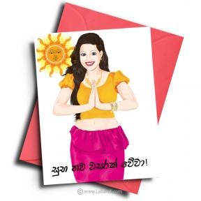 New Year Card 03