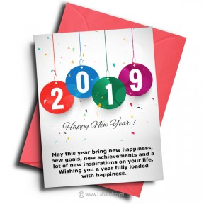 New Year Cards 09