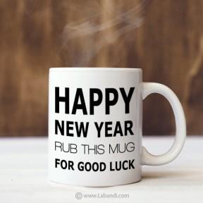 New Year Mug 07