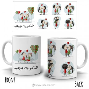 Print Around The Mug - 06