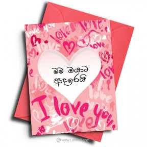 Love And Romance Card -19
