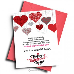Love And Romance Card -24
