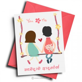 Love And Romance Card -40