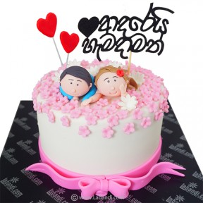Love you Forever Cake - 1.5kg