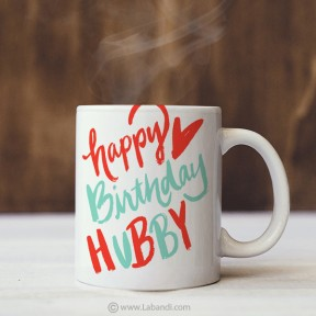 Birthday Mug - 14