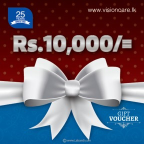 Vision Care Gift Voucher...