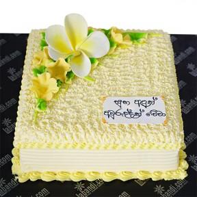 Avurudu Ribbon Cake - 1kg
