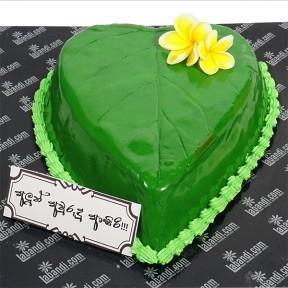 New Year Betel Leaf Cake -...