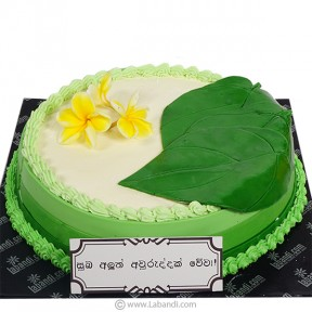 New Year Traditions Cake -...