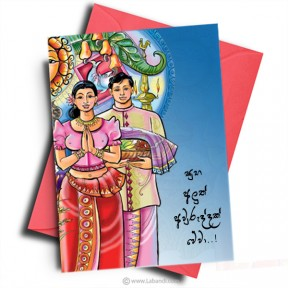 New Year Cards 03