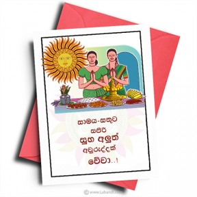 New Year Cards 04