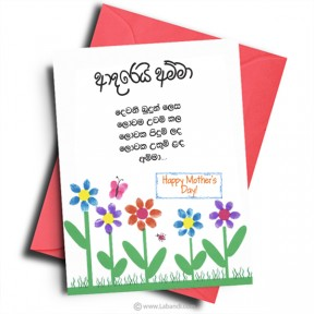 Card For MOM -28