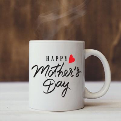Mug For Mom - 19