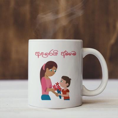 Mug For Mom - 21