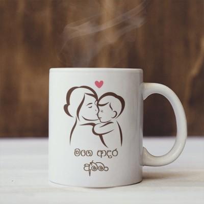 Mug For Mom - 29