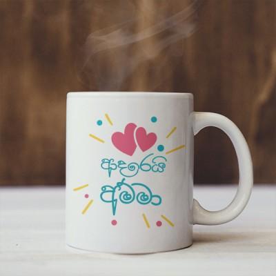 Mug For Mom - 30