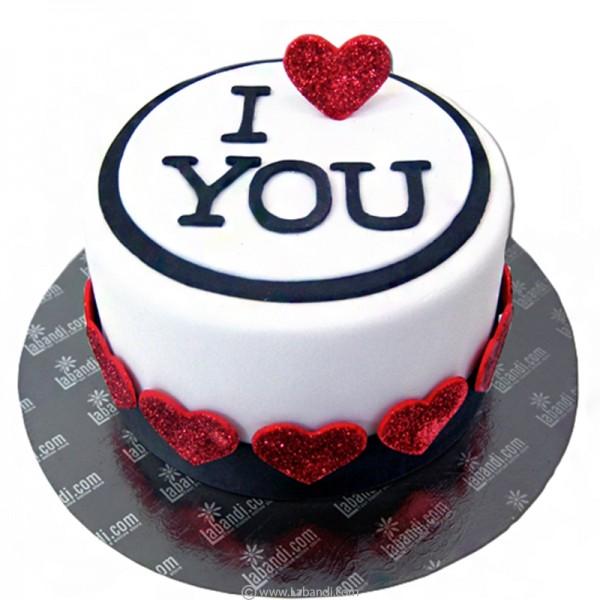 Pleasing I Love You Cake I Love You Cake Personalised Birthday Cards Paralily Jamesorg