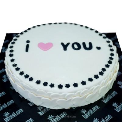 Simply I Love U Cake - 2.2lb