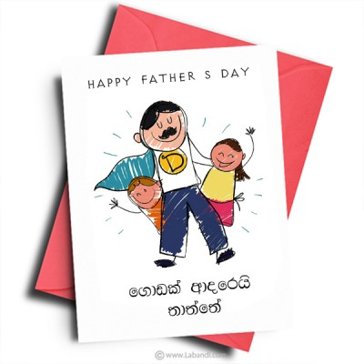 Cards For Fathers -20