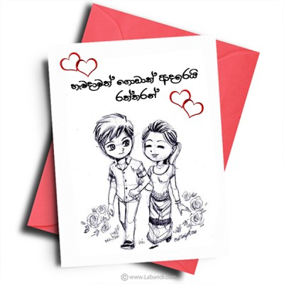 Love And Romance Card-40