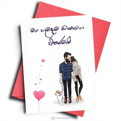 Love And Romance Card-41