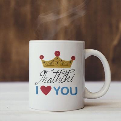 Mug For Dad - 19