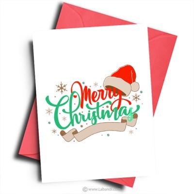 Christmas Card - 21
