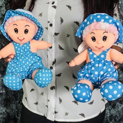 Cute Twin Dolls