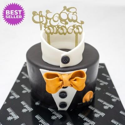 Grooms Shirt Cake - 3.3lb...