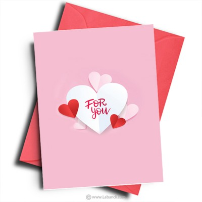Valentine Day Card - 13