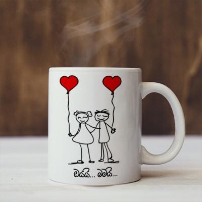 Valentine Mug - 11