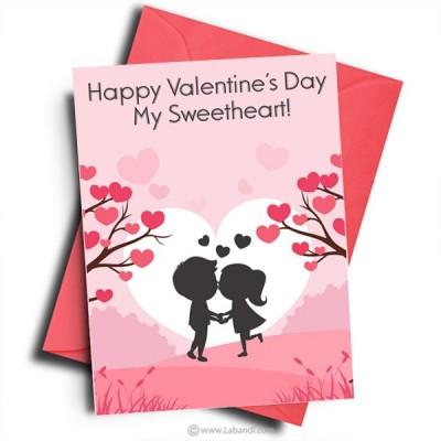 Valentine Day Card - 07