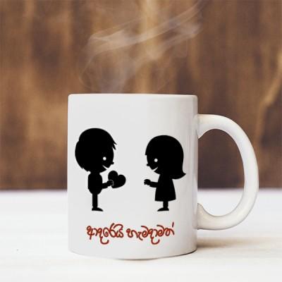 Valentine Mug - 22