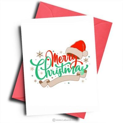 Christmas Card - 37