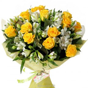 Pretty in Yellow Bouquet