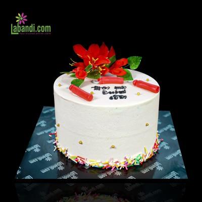 New Year Greeting Cake
