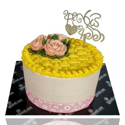 Simply Adorable Mom Cake